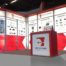 Carling Technologies modular backlit stand for the Intermat show